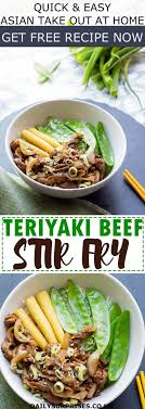 Teriyaki Beef Stir Fry Tender Coated With Home Made Delicious Sauce Quick