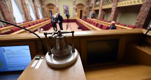 chambre des deputes cinq nouvelles pétitions validées par la chambre des députés