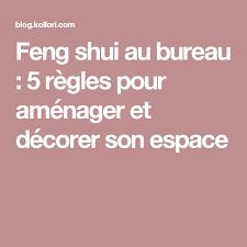 feng shui au bureau feng shui au bureau 5 règles pour aménager et décorer espace