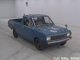 1993 Nissan Sunny Truck Truck For Sale | Stock No. 50542 | Japanese ... 1995 Nissan Pickup Overview Cargurus 1996 Truck Information And Photos Zombiedrive 1993 Sunny For Sale Stock No 46220 Japanese Vanette 44098 Used Vin 1nd16s2pc429223 Autodettivecom Datsun Wikipedia Hardbody Junk Mail 1994 Pickup Truck 19k Original Miles Youtube 10 Fresh Regular Cab Pics Soogest Positivejones23 D21 Pickups Photo Gallery At Cardomain Hater Creator Mini Truckin Magazine
