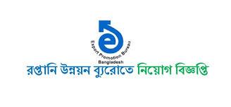 export bureau bangladesh export promotion bureau circular result