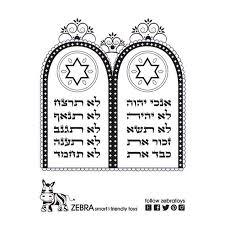 Ten Commandments Kids Printable Jewish Faith Biblical Principles Ethics INSTANT DOWNLOAD Digital Coloring Page DIY Healing Power By Zebratoys