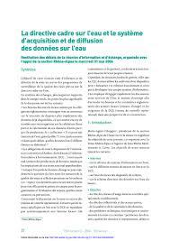 la directive cadre sur l eau et le système d acquisition et de