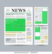 Newspaper Design Template Modern Layout Stock Illustration Indesign Magazine A4