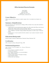 Resume For Receptionist With No Experience