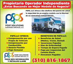 Total Transportation Services, Inc. - Home   Facebook Blog Total Print And Display Xpress On Twitter Seeking Company Drivers Contact Us Today 39 Best Trucking Facts Images Pinterest Truck Drivers Semi Big M Transportation Careers Home Package Express Inc Ad Services Ctpat Nsc Traing Drug Testing Dump Hauling Hickory Nc Firm To Pay Millions In Fiery Crash That Killed Five Drive For Of Missippi Sunday I80 Wyoming Pt 28 Keep On Truckin Totalxpres
