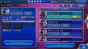 Ffx Light Curtain Bribe by Final Fantasy X Hd Remaster Light Curtain Scandlecandle Com