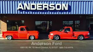 Welcome To Anderson Ford In Clinton IL 61727 - YouTube