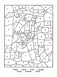 Halloween Multiplication Worksheets Coloring by 36 Best Color By Number Images On Pinterest Drawings Fall And Farms