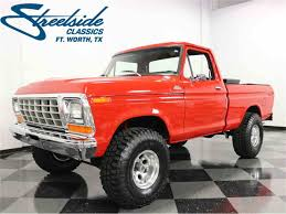 1978 Ford F150 For Sale | ClassicCars.com | CC-1027011 1945 Ford Pickup For Sale Classiccarscom Cc616485 Used Diesel Trucks Texas 2008 F450 4x4 Super Crew Lariat 1951 F1 Classics On Autotrader F350 For In On F Saratoga Edition Custom 2017 F150 Near Canyon Tx Whiteface Custom Lifted 2015 Trucks Pinterest Waco Best Truck Resource 54000 Mi Youtube Black Ops F250 Google Search Future Pls How Hot Are Pickups Sells An Fseries Every 30 Seconds 247 2002 F250 Ext Cab V10 With Whipple Supcharger Sale In