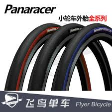 USD 38.88] Panasonic Panaracer Minits Lite PT 20 Inch 406 451 Stab ... 16 Wheel Kit Burley Products 20 Tst Tesla And Tire Package Set Of 4 Model X 3 With Wheel Option Could Be Coming For Dual Motor Inch Wheels Rentawheel Ntatire Wheels Tires Sidewalls Roadtravelernet Black Truck Rims And Monster For Best With Inch 1320 Top Brand Car 13 14 15 17 18 Cheap Toyota Rims Replica Oem Factory Stock Kmc Used Xd Hoss Explore Classy