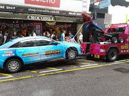 Spider-Man Tow Truck In Hong Kong - Imgur Towing Service Fast And Reliable Ccinnati Oh In The Area Darrylls Home Hester Morehead Roadside Assistance Recovery Rick Schaefers 88 Chestnut Ave 45215 Ypcom Midwest Regional Tow Show The Largest Annual Becks Byers Freightliner Truck Truck Pinterest Towing Tow Roadside Assistance 247 Find Local Trucks Now Intertional Lonestar Towrecovery 2015 Reg Flickr Ecrb Bloomfield Autocraft And Calhan