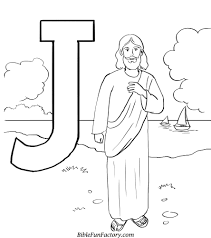 Color Page Of Jesus Bible Stories For Children Kids Coloring Color
