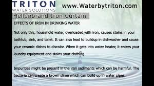 Hellenbrand Iron Curtain Manual by Iron Curtain Water Nic Water Treatment And Iron Bacteria Removal
