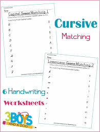Cursive and Print Letter Matching Printable Worksheets – 3 Boys and