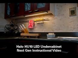 how to install halo cabinet led lights hu10