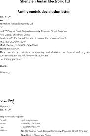 Letter Format Enclosures Exatofemtocom