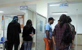 bureau d emploi tunis le rapport national de l emploi 270 postes vacants d ici 2018