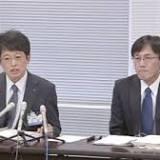 懲戒処分, 神奈川県, 教育委員会