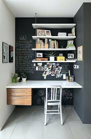home office wall cabinets – atken