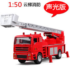 Buy China A Fire Truck Ladder Truck Tankers 1:502 Fire Simulation ... Custom 132 Code 3 Seagrave Fdny Squad 61 Pumper Fire Truck W Diecast Toy Fire Trucks Amazoncom Eone Heavy Rescue Truck 164 Model Lego Archives The Brothers Brick Ho 187 Walter Yankee Cb 3000 Arff Firetruck Fankitmodels China Futian Sairui 2 Tons Water Tank Fighting L1500s Lf 8 German Light Icm 35527 Paper Of A Royalty Free Cliparts Vectors And State 14 Rush Police Hook Double Slider Toy Large Ladder Alloy Car Models