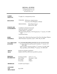Sample Resume For Summer Job Example Student Cvs Career Change