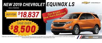 Don Brown Chevrolet In St. Louis | Serving Florissant & Arnold ...
