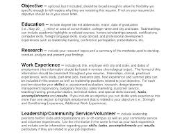 Resume Objective For Teaching Objectives Sample Teachers Inspirational Career Examples In Engineering Coll