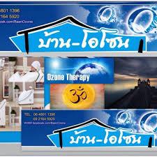 100 Ozone House Surin Home Facebook