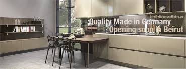 Kitchen And Living Beirut Accessories Full Size