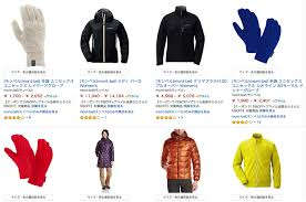 Amazon Fashion Coupon / 4 Week Eating Plan To Lose Weight Dudley Stephens New Releases Coupon Code Kelly In The City Revolve Coupon Code Coupons For Mountain Rose Herbs Best Weekend Sales On Clothing Shoes And Handbags 2019 Clothing Discounts Recent Discounts June 2018 Royal Car Wash Wayne Nj Coupons November Plymouth Mn Ssur Store Mr Gattis App Apple Discount Military August Pizza Hut 30 Kohls To Use Hawaiian Rolls 20 Deals 94513
