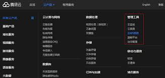 si鑒e en 接口鉴权 文智自然语言处理api api文档 腾讯云文档平台 腾讯云