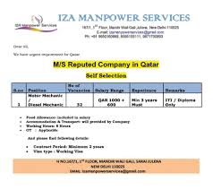 Iza Manpower Services - Home | Facebook Cat Diesel Mechanic Salary And Dog Lovers For Caterpillar Today Inrested In Truck A Day In The Life Of A Facts Figures Red Diesel Suppliers Diesel Sneakers Blue Men Footweardiesel Stickker 0677h Jeans Skinny Fit Men Clothingdiesel Cheapest Petrol Mens Patrted Shorts Green Black Job Description Resume Ideas How To Write New Examples Luxury School Bus Intertional Engines Diagnostics Software Cassidy Laceup Boots Dark Brown Shodiesel