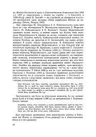 Der Zweite Brief Von Wolff ZVAB