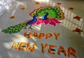 New Year Rangoli Designs gallery Ascending Star