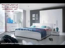Latest Videos of Modern Bedroom 2014 2015 Videos Italian Home