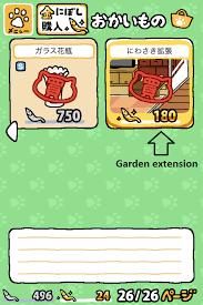 Garden Extension Neko Atsume