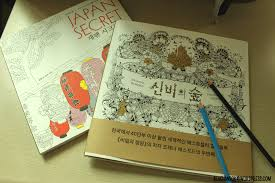 Coloring Books Japan Secret And Enchanted Forest
