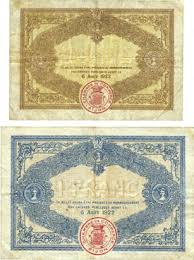 chambre de commerce dijon banknotes emergency notes dijon 21 chambre de commerce