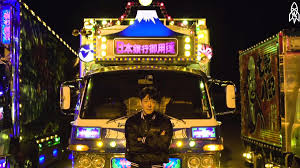 Japanese DIY Disco Trucks Are Totally Insane – Telekom Electronic Beats Selfdriving Trucks Are Going To Hit Us Like A Humandriven Truck Totally Provides Custom Installs On Trucks Jeeps Commercial Video The Largest Modified Show In America Has Some Warren Buffett Berkshire Hathaway Pilot Flying J Betting Against Los Angeles Game And Laser Tag Birthday Parties Camper Shells Its Our Job Make Your Jeep Function Right Look Good 2019 Ram 1500 Classic Model Will Be Sold Alongside The New Midtown Breakfast Could Be Yours For Only 50 Day Eater Ny Welcome Autocar Home Strives Use Only Parts Made Manufactured In Driving Intertional Lt News