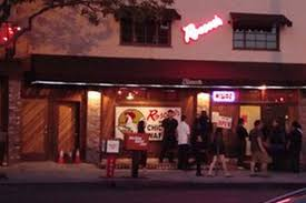 10 Top Tacos, Another Pinkberry Shutters, Roscoe's V. Pann's - Eater LA How El Chato A Midcity Taco Legend Won The Citys Heart One Bite Hey Customers Happy Truck Facebook 10 Musttry Latenight Taco Trucks And Stands Los Angeles Times In Honor Of National Day We Ask Where Best Tacos Are In La Top 5 Food Cities North America Blog Hire Vacation Best Trucks Food Drink Guide Things To Try The 50 Ranked Business Insider 2018 Pinterest A Beginners Guide Offal Tacos By Offalo Part Taco Mulita Yelp