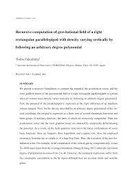 100 Rectangular Parallelepiped PDF Recursive Computation Of Gravitational Field Of A Right