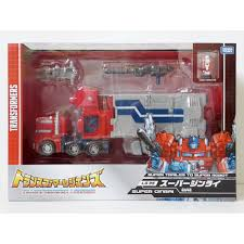 Takara Transformers Legends LG-35 Super Ginrai Powermaster Optimus ... Revell 124 Schlingmann Fire Truck Rv07452 Model Kitsplastic Official Renders For Transformers Power Of The Primes Orion Pax Movie Bb02 Legendary Optimus Prime Leader From Japan Hasbro Tmnt Teenage Mutant Ninja G1 Tr Potp Trailer 4 Vehicles Lego Transformers Lego Creations By Rid Robots In Dguise Deluxe Electronic Light Sound Animated Primecybertron Tylermirage On Deviantart 2000 Autobot Cybertron Figure Big Boy Colctibles Rare Optim