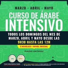 CURSO INTENSIVO DE ARABE PARA ADULTOS DOMINGOS Centro