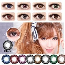 Cheap Prescription Halloween Contact Lenses by Halloween Color Contact Lenses Tiger Leopard Big Eye Cosmetic