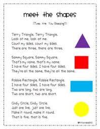 Meet The Shapes Poem Activities Kindergarten