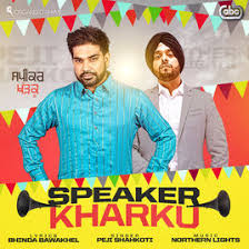 Speaker Kharku Single by Peji Shahkoti & Northern Lights on