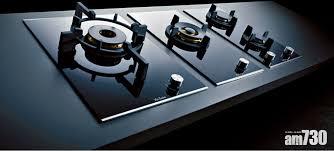 chambres d hotes 19鑪e 市場資訊 cucina 高級爐具優惠 玩樂 am730