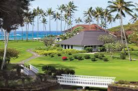 Kiahuna Plantation Resort Kauai by Outrigger in Koloa
