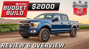 100 Build Ford Truck 2018 F150 Budget Review Overview 2000 YouTube
